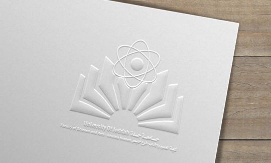 تصميم شعار كلية